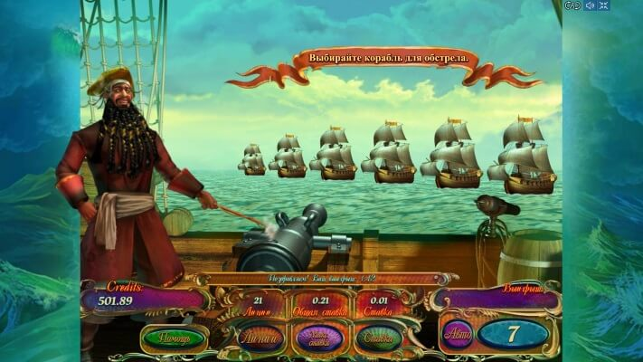 pirate-treasures-bonus-igra
