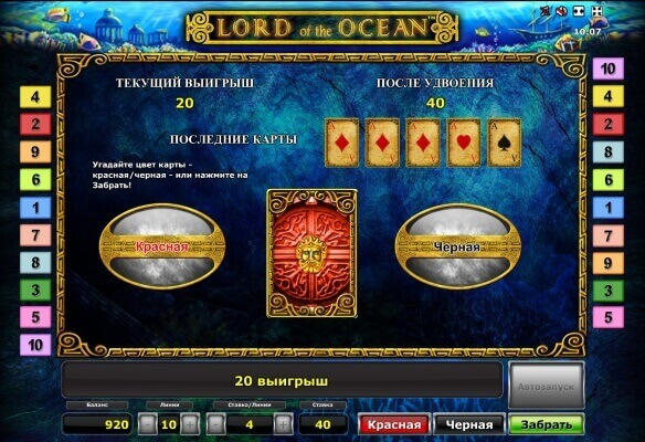 lord-of-the-ocean-risk-igra