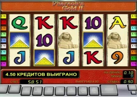 pharaons--gold-2-spins