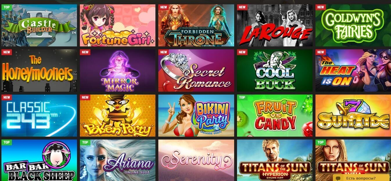 casino parimatch games