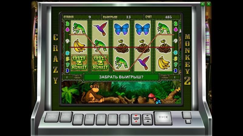 Вопросы священнику об азартных играх