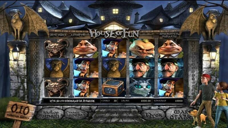 Игровые аппараты казино играть онлайн