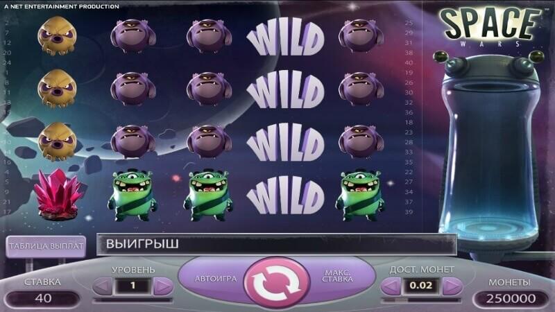 Магия денег игровые автоматы играть бесплатно и без регистрации онлайн