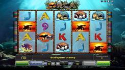 Игровой автомат Оrca