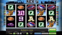 Игровой автомат Rex