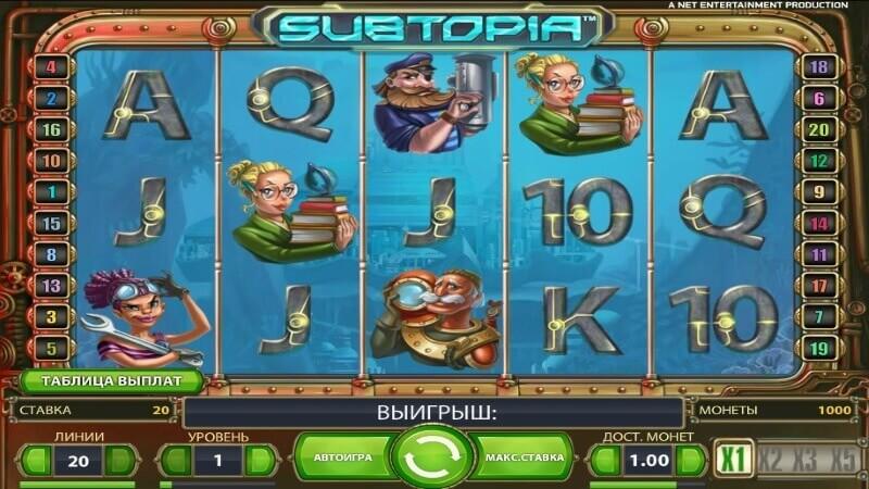 subtopia описание игрового автомата