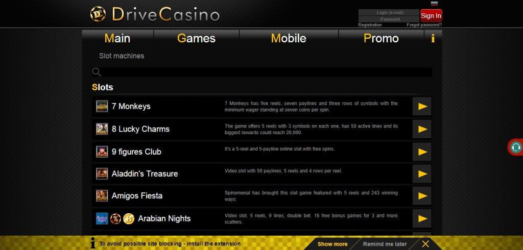 голдфишка 53 казино онлайн играть зеркало