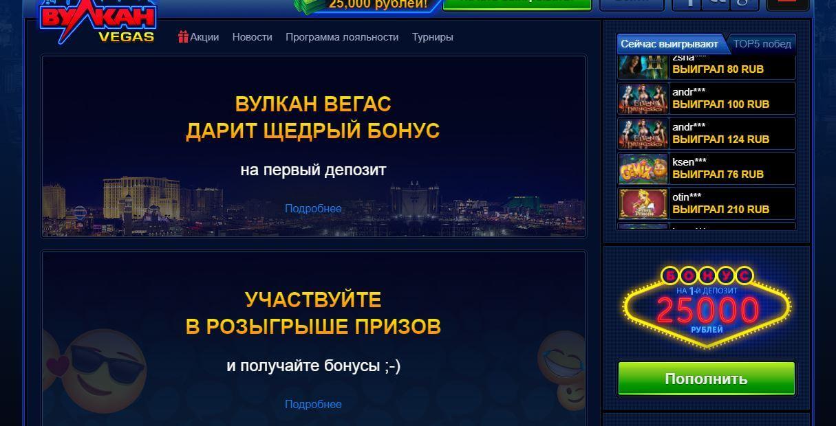 Купоны Голдфишка Vegas-автоматы | Casino Казино