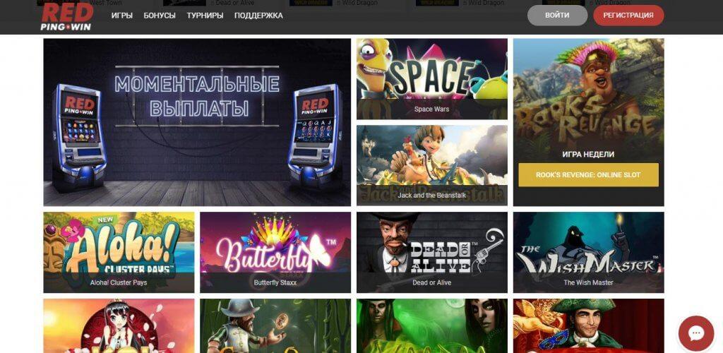 rox casino рокс казино игровые автоматы