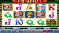 Игровой автомат Bylina