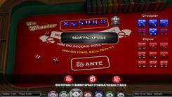 Игровой автомат Six Shooter