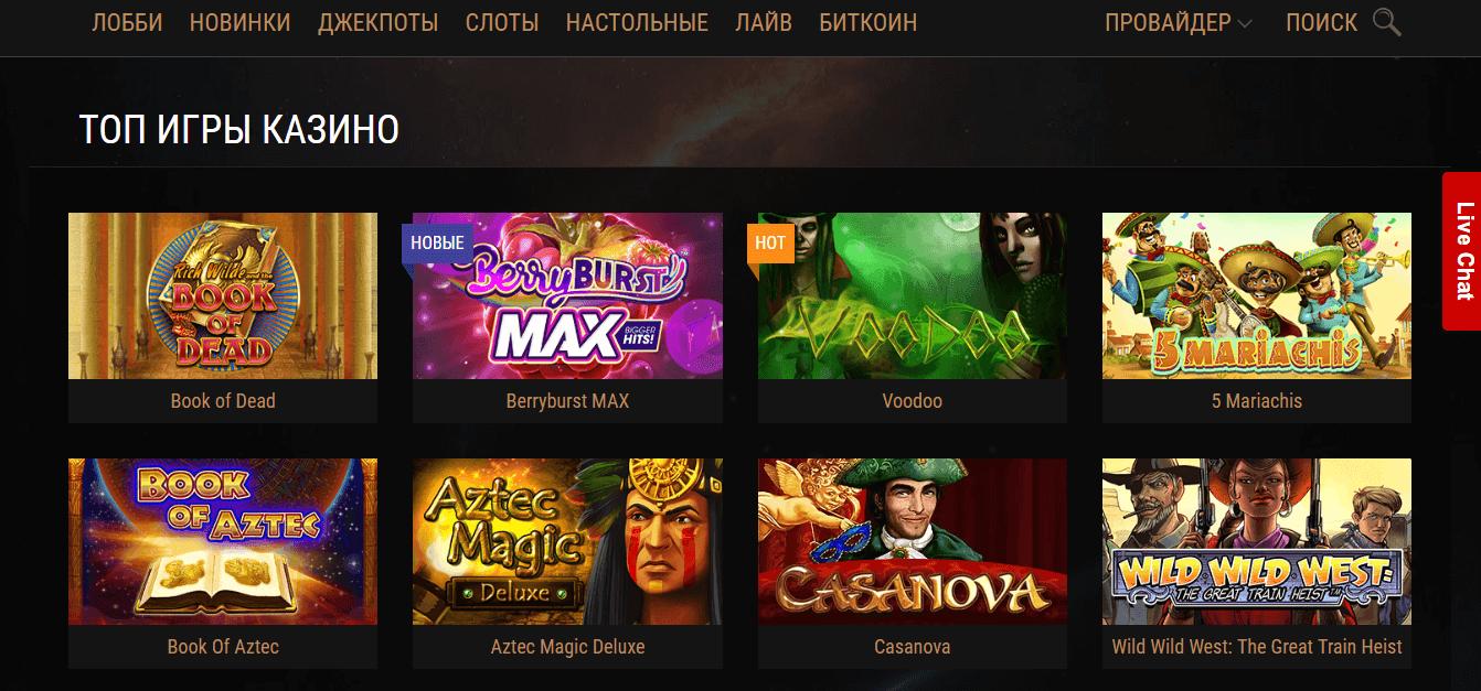 официальный сайт казино кинг официальный сайт